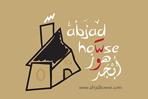 ABJAD HOWSE